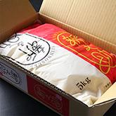 新潟県の新しいブランド米「新之助」!