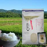 【開店記念50%OFF】幻の荒川米5kg