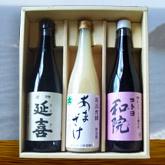 新潟県産米100%の甘酒と伝統の醤油セット