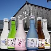 当店1番人気! 飲み比べ日本酒300ml×6本