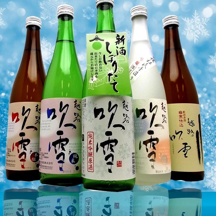 【冬季限定】新米新酒しぼりたて720ml5本