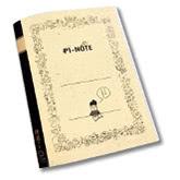 便蔵さまがノートになりました「Pi-NOTE」