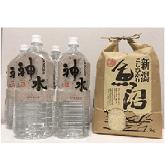 神水と南魚沼産コシヒカリ「美味い米には美味い水」