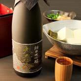 酒米のサラブレッド 越淡麗35%精米の贅沢な逸品
