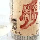女性にも大人気 新潟ふるさと村オリジナル辛口原酒