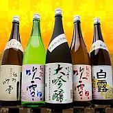 大吟醸入り日本酒飲み比べ1800ml×5本セット