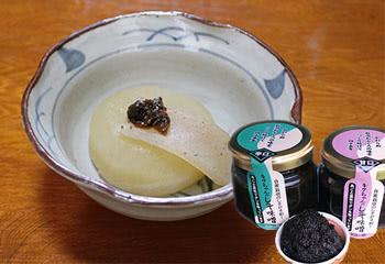 キクちゃんのしそ味噌 (辛口)