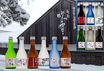 飲み比べが楽しい 大吟醸入り日本酒セット