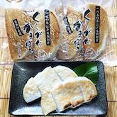 糸魚川名産、一印かまぼこ屋のくし形かまぼこ!