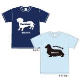 愛犬の名前を入れられるTシャツやご当地Tシャツ