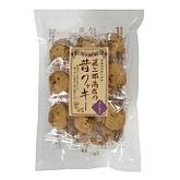 素朴な味の和風レーズンクッキー