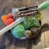 おすすめ野菜入り詰め合わせ 8品目