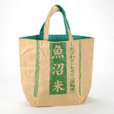 本物の米袋を再利用した米袋バッグ! カラフル内布