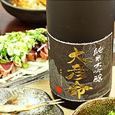 精米歩合35%「水」の如き味わいの純米大吟醸酒