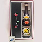 八海山ファンセット 清酒&梅酒に+ぐい呑み付き!
