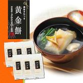 新潟県村松産黄金餅 6袋