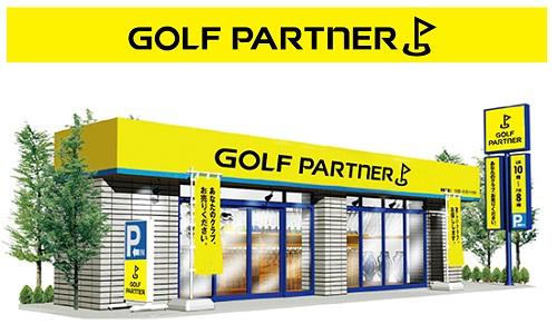 ゴルフパートナーYahoo!店