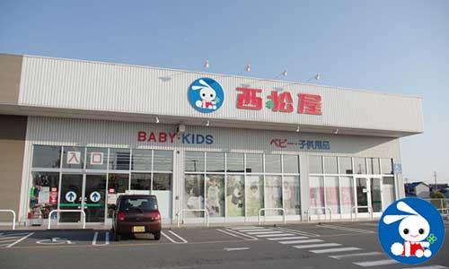 西松屋 Yahoo!店