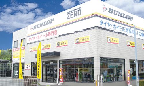 タイヤショップZEROヤフー店