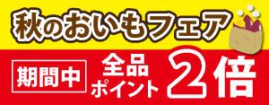 特別誘導パック(nagasakigoto)