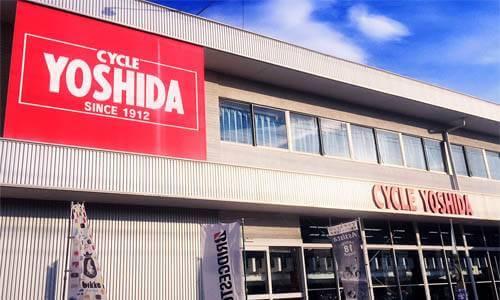 サイクルヨシダYahoo!店