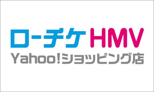 ローチケHMV Yahoo!ショッピング店