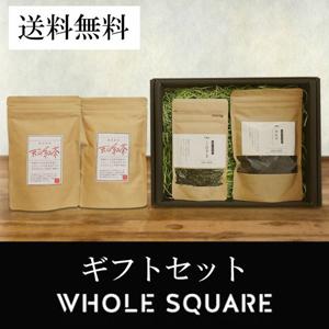 完全無添加 天の和紅茶 茶葉セット