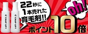 【特別誘導パック】★socialtech★掲載期間2017年6月13日~6月26日(男性用育毛剤、シャンプー)