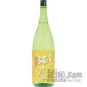 本醸造・瑞鷹(ずいよう)・超辛口・1800ml