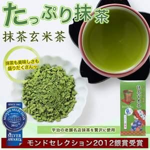 たっぷり抹茶 抹茶玄米茶