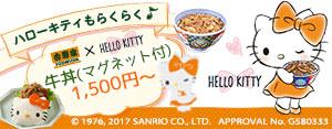 【特別誘導パック】★yoshinoya-shop★