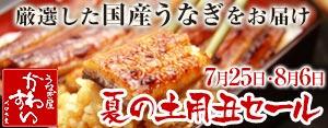 【特別誘導パック】★kawaguchisuisan★