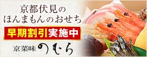 【特別誘導パック】★kyousaiminomura★