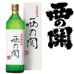 萱島酒造 西の関 大吟醸滴酒