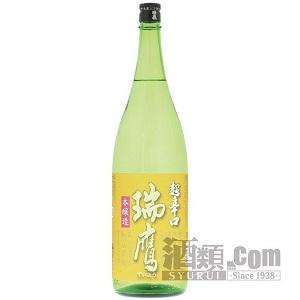 本醸造・瑞鷹(ずいよう)・超辛口・180