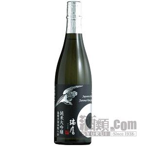 瑞鷹(ずいよう) 純米大吟醸 銀 720