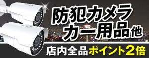 【特別誘導パック】★kokkaen