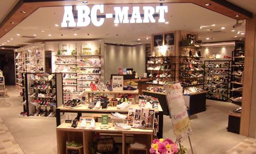 ABC-MART.net Yahoo!店