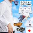 ビジネスアイテム超バーゲン!Yシャツ5枚セット5,999円