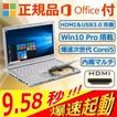 パナソニック Win10 新品SSD Office付PC