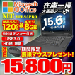 新品SSD メモリ8GB Windows10 Office