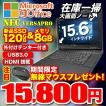 新品SSD メモリ8GB Windows10 Office