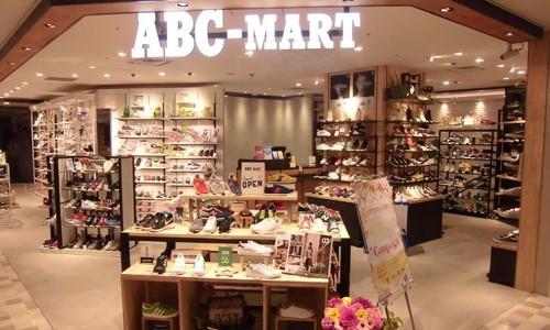 ABC-MART.net <br>Yahoo!店