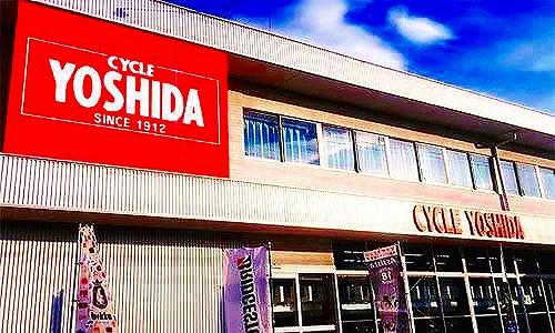 サイクルヨシダ<br>Yahoo!店