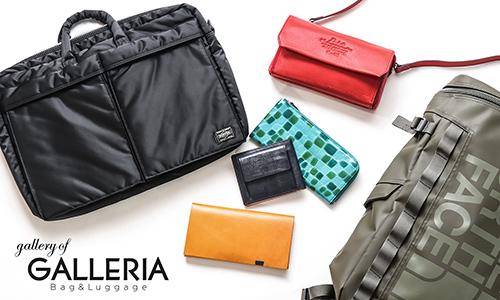 ギャレリアBag&Luggage