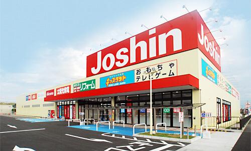Joshin web<br>CDDVD Yahoo!店