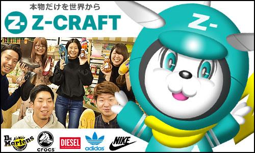 Z-CRAFT<br>ヤフーショッピング店