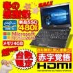 第2世代Corei5 新品SSD480GB オフィスあり
