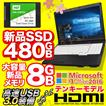 新品SSD480GB メモリ8GB Win10 テンキー付