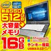 新品SSD512GB メモリ16GB Windows10
